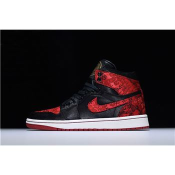 HZP Custom Air Jordan 1 High Dragon Black/University Red-White AQ0818-696