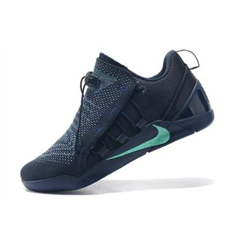 Nike Kobe AD NXT Mambacurial College Navy/Igloo 882049-400