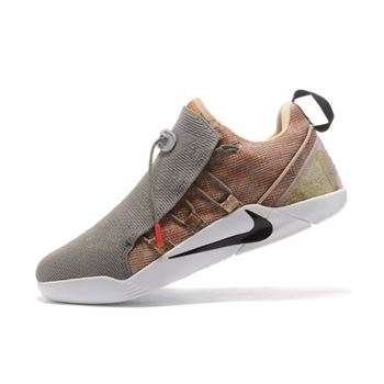 Nike Kobe AD NXT Masterpiece Wolf Grey/Khaki-White Shoes